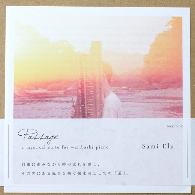 Sami Elu / Passage 〜 a mystical suite for waribashi piano 〜の写真