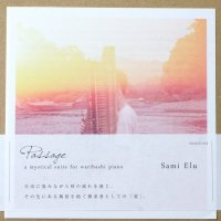 Sami Elu / Passage 〜 a mystical suite for waribashi piano 〜
