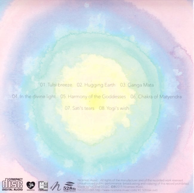 Light on Yoga Nada - VAIKUNTHAS[CD]の写真2 -