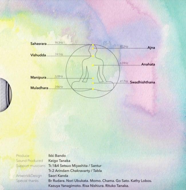 Light on Yoga Nada - VAIKUNTHAS[CD]の写真4 -