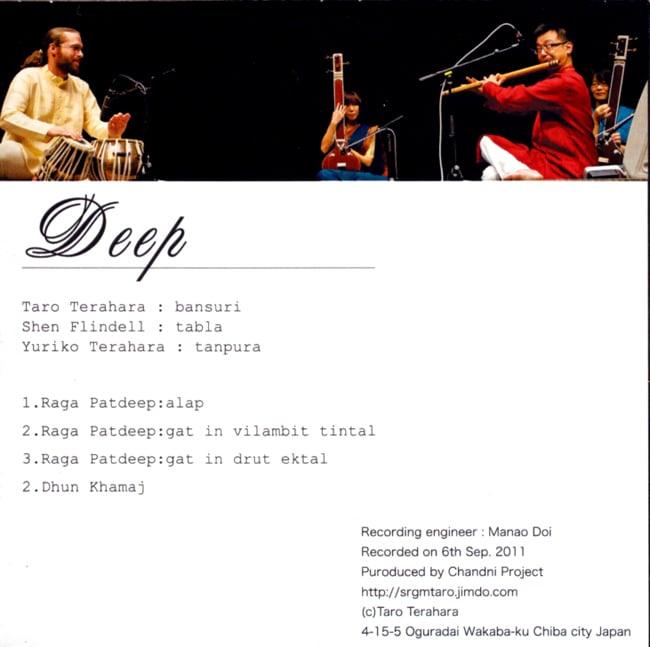 Deep - Taro Terahara [CD] 2 -