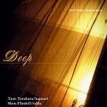 Deep - Taro Terahara [CD]