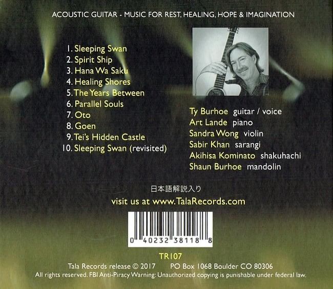 Sleeping Swan - Guitar Lullabies[CD]の写真2 - ジャケットの裏面です