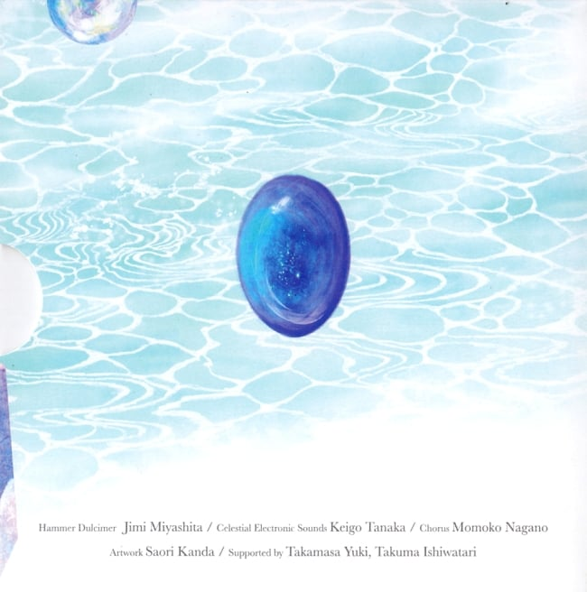CRYSTAL NADA - 水晶宮 - Crystal Palace[CD]の写真4 -