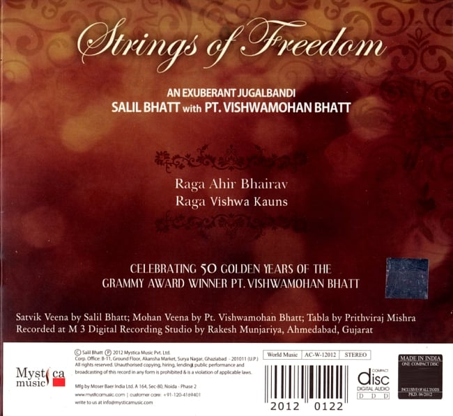 Strings of Freedom - Salil Bhatt with Pt. Vishwa Mohan Bhatt[CD] 2 -