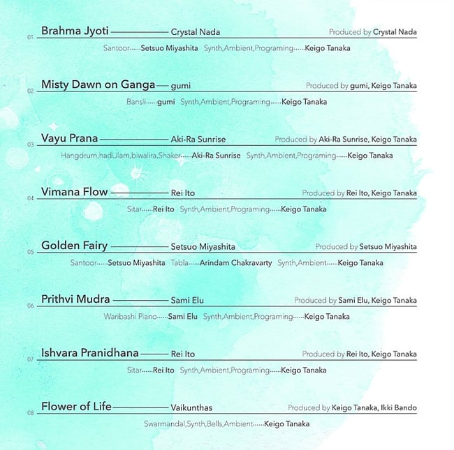 Light on Yoga Nada - Oneness[CD] 4 -
