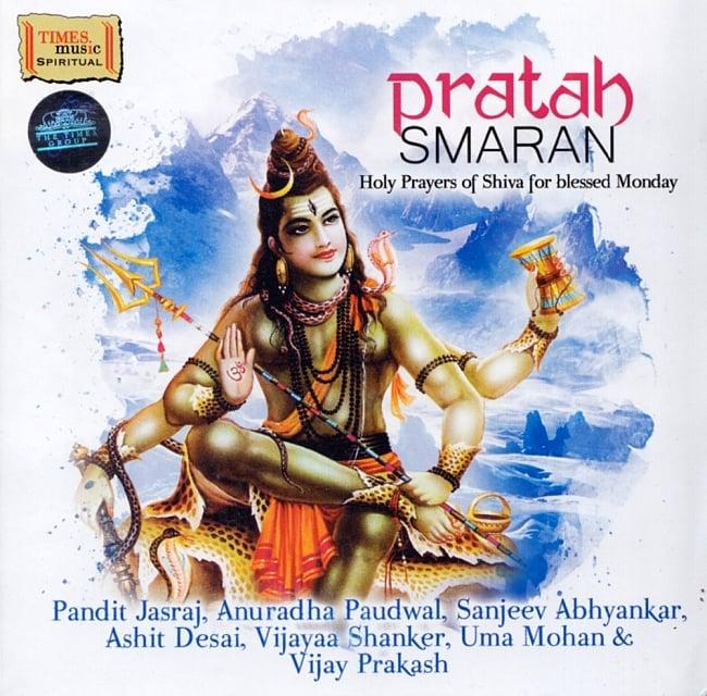 月曜日の朝に聞くSHIVAへの祈り - PRATAH SMARAN[CD]の写真