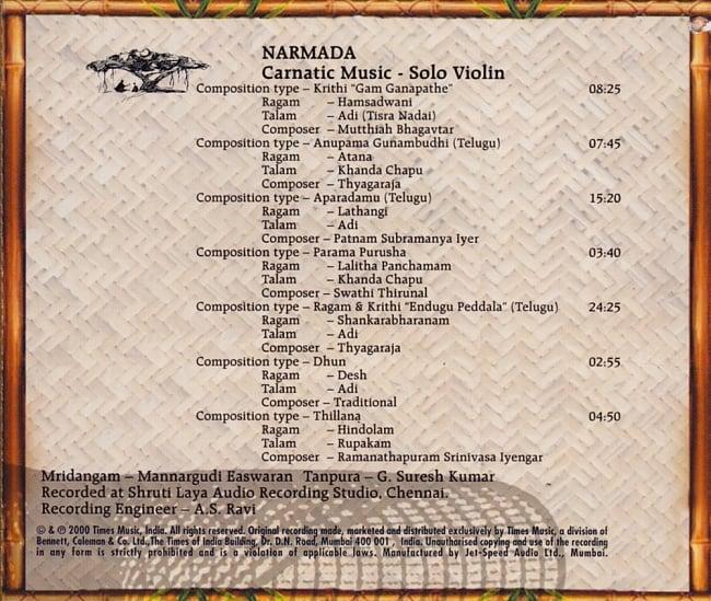 NARMADA - Ragam Shankarabharanam[CD]の写真2 - ジャケットの裏面です