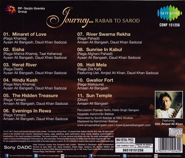 Journey...RABAB TO SAROD[CD]の写真2 - ジャケットの裏面です