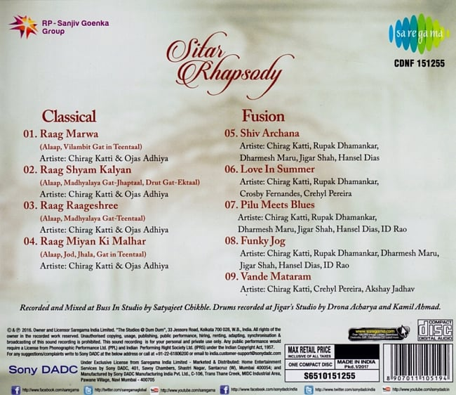Sitar Rhapsody[CD]の写真2 - ジャケットの裏面です