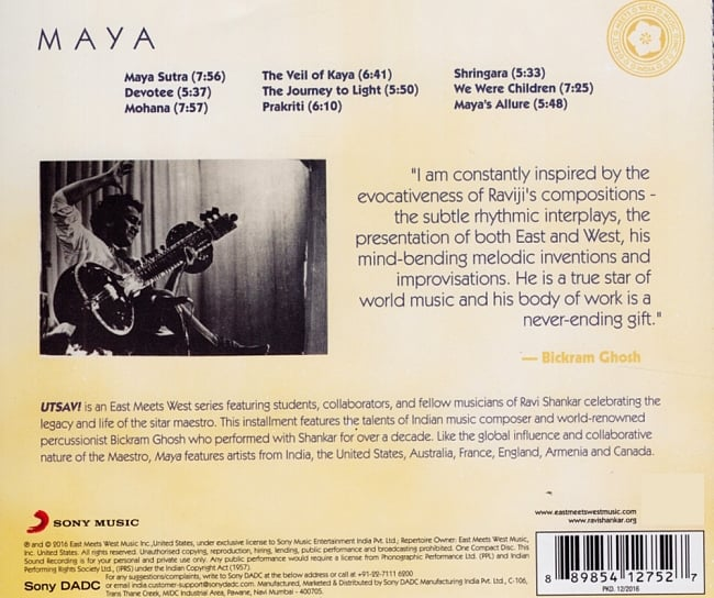 BICKRAM GHOSHs DEDICATION TO RAVI SHANKAR - MAYA[CD]の写真2 - ジャケットの裏面です