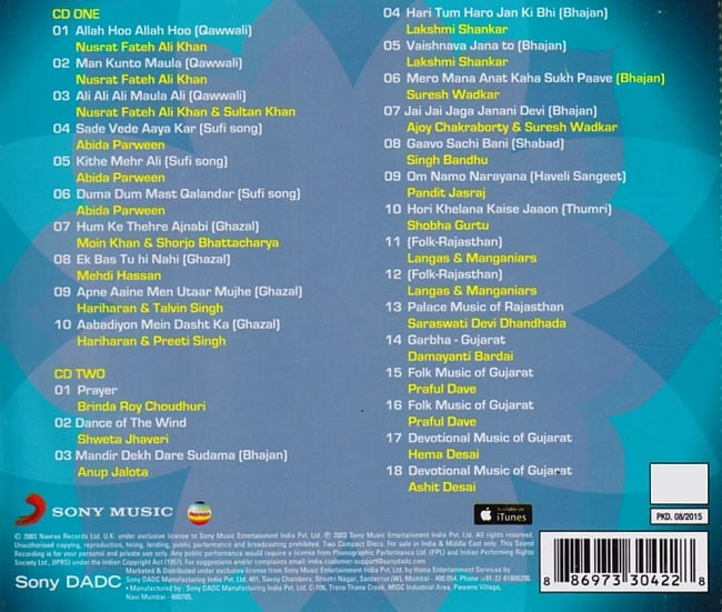 Passage to India Disc - FOLK[CD2枚組]の写真2 - ジャケットの裏面です