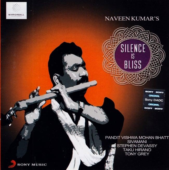 SILENCE IS BLISS[CD]の写真