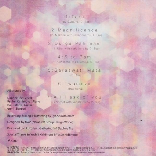 arigato - Daphne Tse[CD] 2 - ジャケットの裏面です
