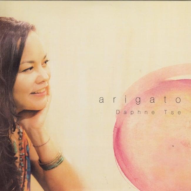 arigato - Daphne Tse[CD]の写真