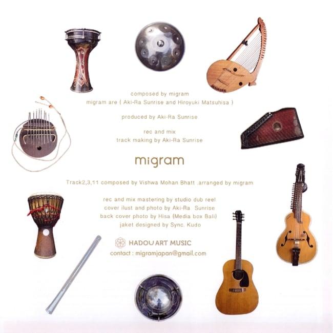 migram -松久 浩之 & Aki-Ra Sunrise[CD] 3 -
