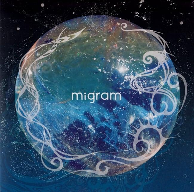 migram -松久 浩之 & Aki-Ra Sunrise[CD]の写真
