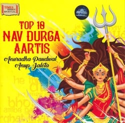 Top 10 Nav Durga Aartis[CD]
