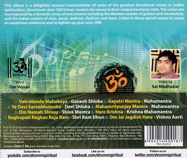 OM Voices - Mahamantra Musical[CD]の写真2 -
