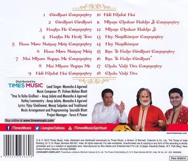 Main Hoon Meera[CD] 2 -