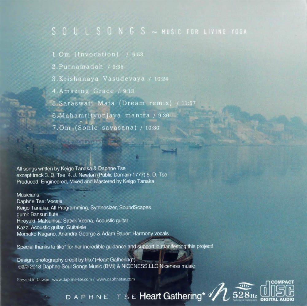 SOUL SONGS - MUSIC FOR LIVING YOGA - Daphne Tse[CD] 2 - ジャケットの裏面です
