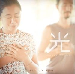 〜光〜 Inner light[CD]