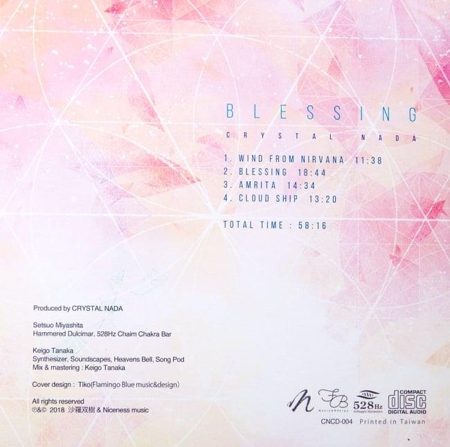 CRYSTAL NADA  - BLESSING[CD] 2 - ジャケットの裏面です