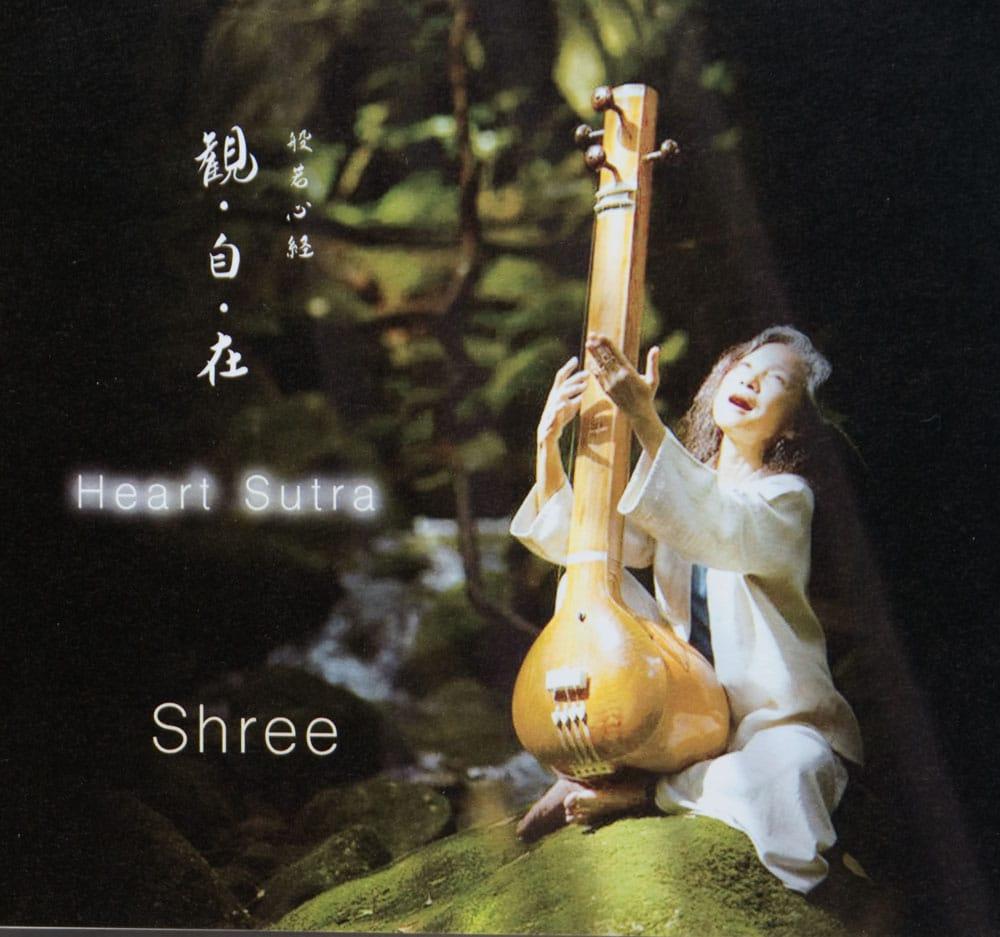 観・自・在 - Heart Sutra[CD]の写真