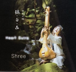 観・自・在 - Heart Sutra[CD]の商品写真