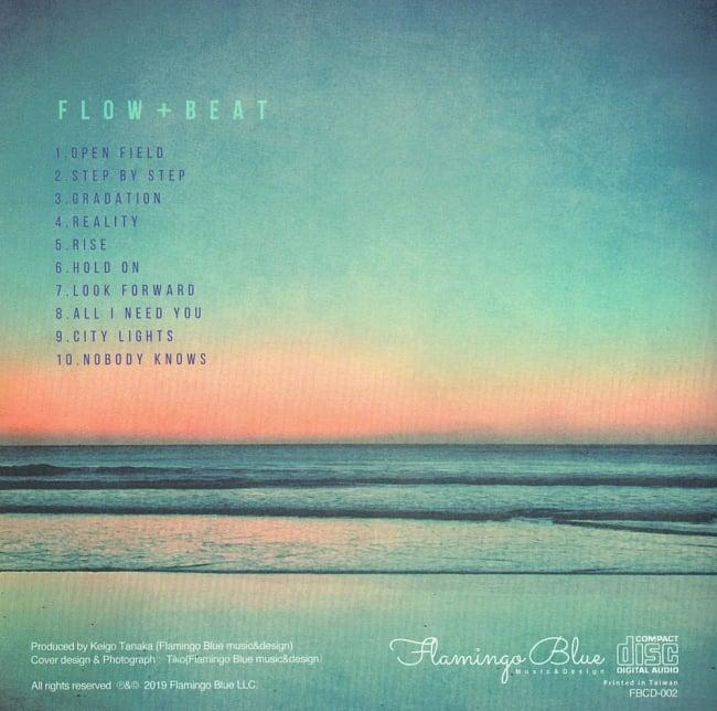 FLOW + BEAT[CD] 2 - ジャケットの裏面です