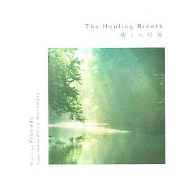 The Healing Breath / 癒しの呼吸  [CD]
