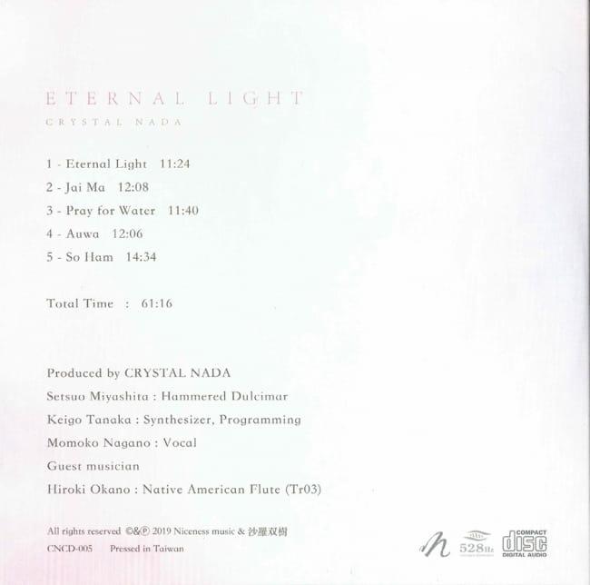 CRYSTAL NADA  ETERNAL LIGHT[CD] 2 -