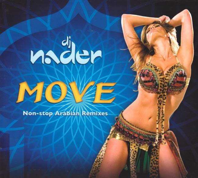 DJ NADER - Moveの写真