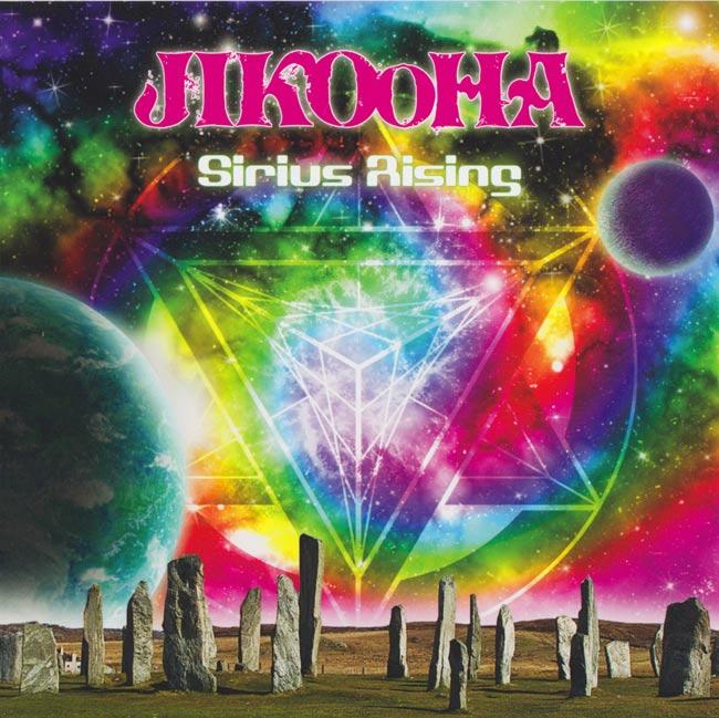 Jikooha - Sirius Risingの写真