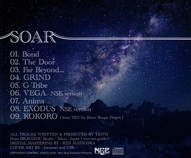 TEN-G - SOAR[CD]の写真2 -