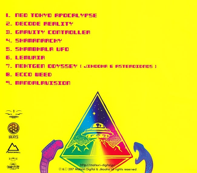 Jikooha - Spacemen▲Underground[CD] 2 -