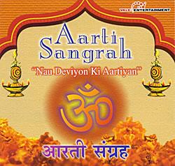 Aarti Sangrah - Nau Deviyon Ki Aartiyanの写真
