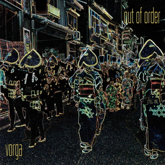 Out of Order - vorga[CD] 1