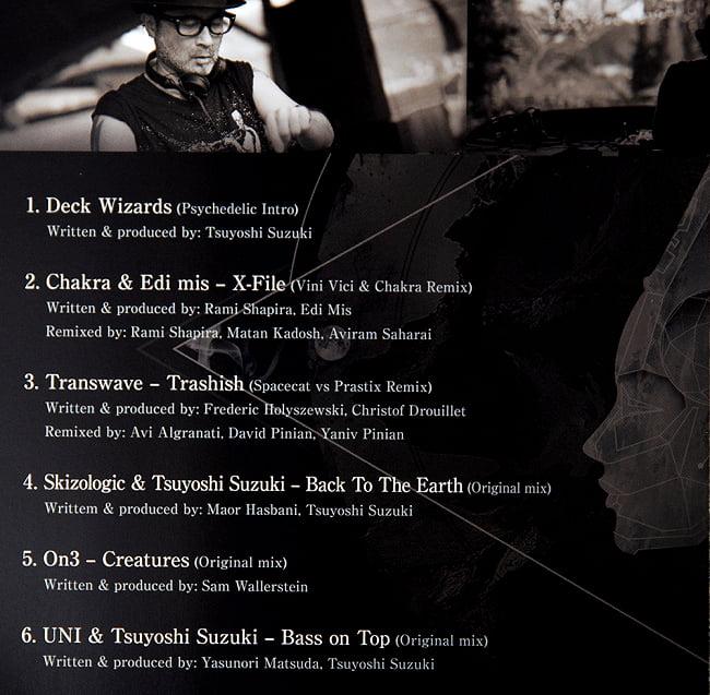 Deck Wizards (Compiled by Tsuyoshi Suzuki)[CD] 3 - ジャケットの中です