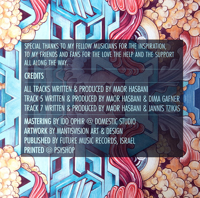 Skizologic - Stimulation[CD] 3 - ジャケットの中です