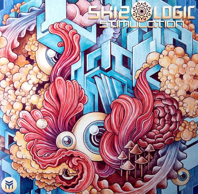 Skizologic - Stimulation[CD]の写真