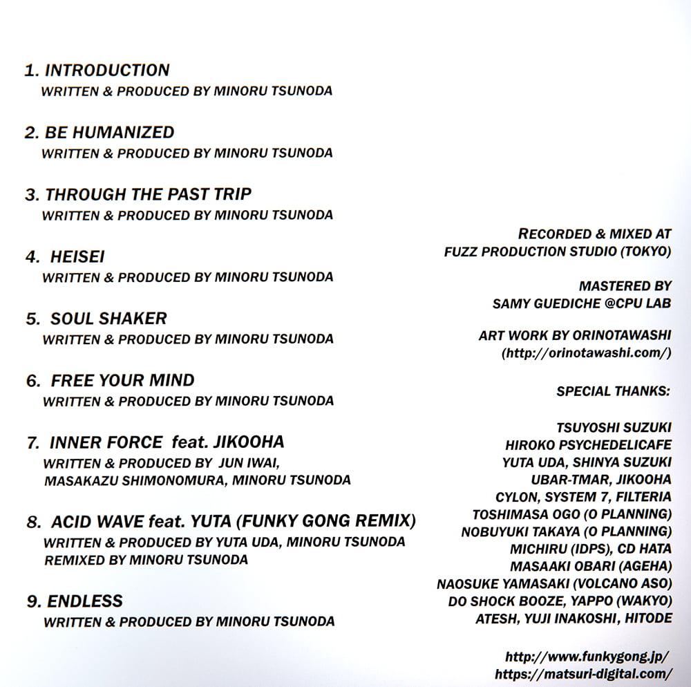 Funky Gong - BE HUMANIZED[CD] 3 - ジャケットの中です