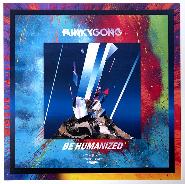 Funky Gong - BE HUMANIZED[CD] 1