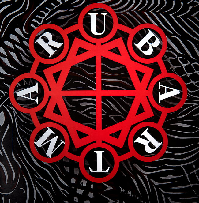 Ubar Tmar - Early Fusion[CD] 3 - ジャケットの中です