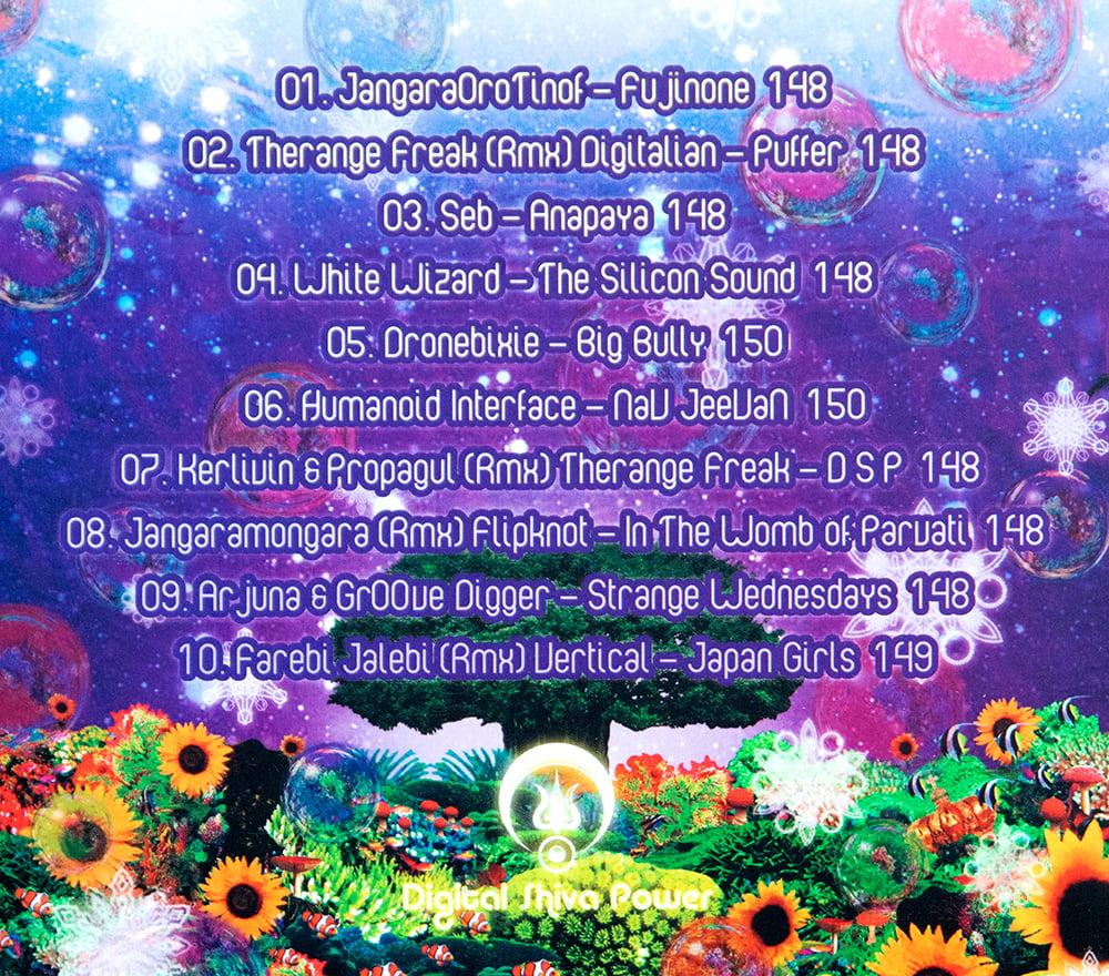 NaV jeeVan[CD] 2 - ジャケットの裏面です