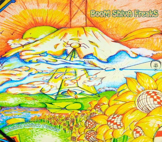 BOOM SHIVA FREAKS[CD]の写真