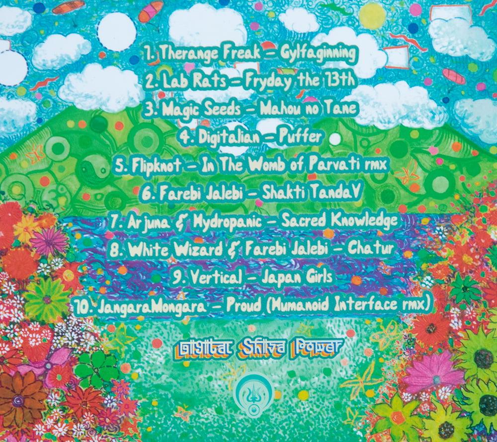 Shakti TandaV[CD] 2 - ジャケットの裏面です