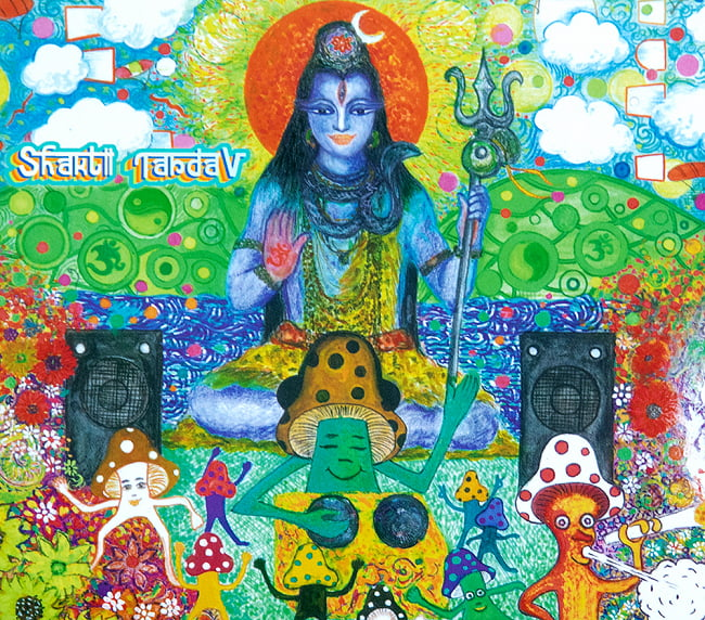 Shakti TandaV[CD] 1