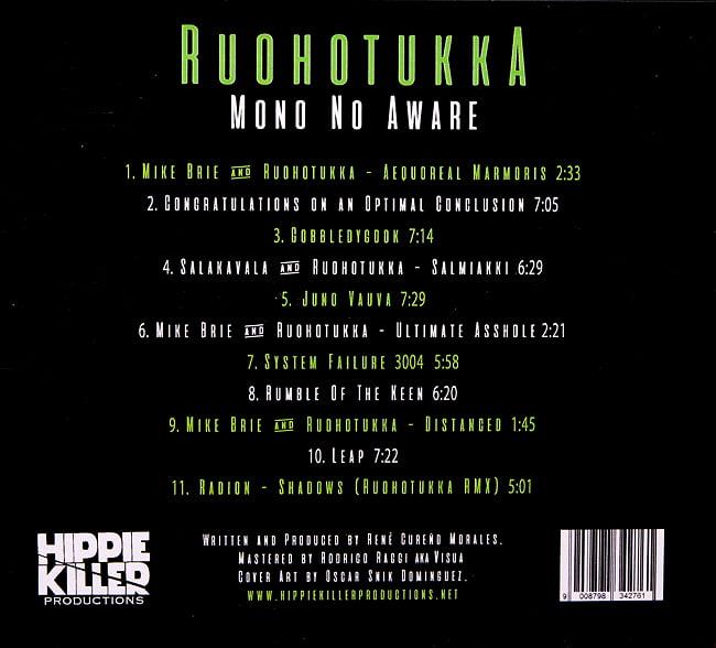 Ruohotukka - Mono No Aware [CD] 2 - ジャケットの裏面です