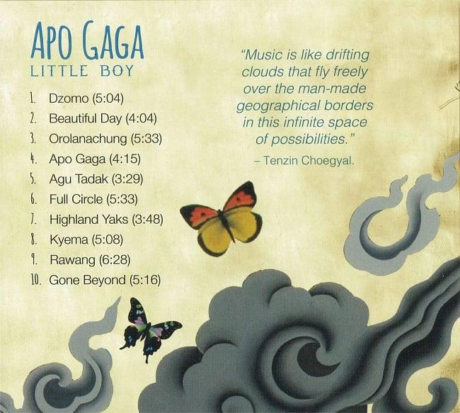 Tibet2Timbuk2 - APO GAGA LITTLE BOY[CD] 2 - 裏面です